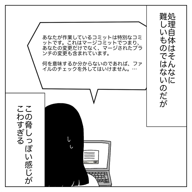 f:id:Mikkuru:20210619203927p:image