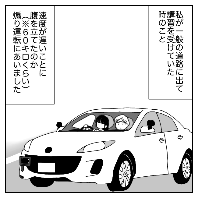 f:id:Mikkuru:20210627173717p:image
