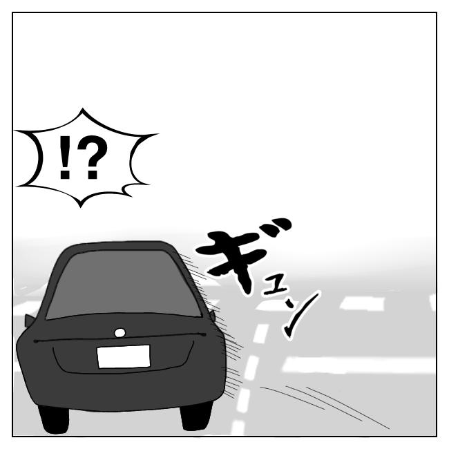 f:id:Mikkuru:20210627174039p:image