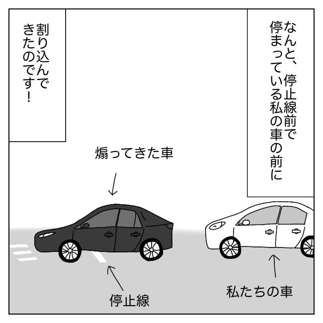 f:id:Mikkuru:20210627174111p:image