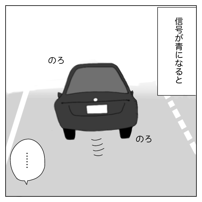 f:id:Mikkuru:20210627174124p:image