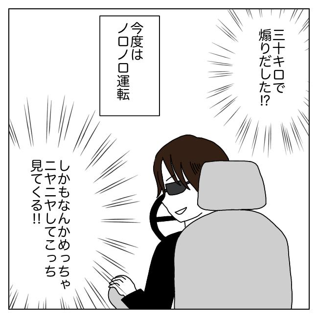 f:id:Mikkuru:20210627174150p:image