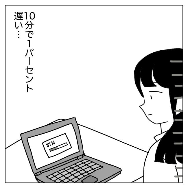 f:id:Mikkuru:20210701192816p:image