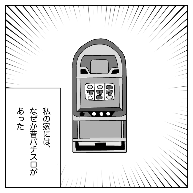 f:id:Mikkuru:20210710195049p:image
