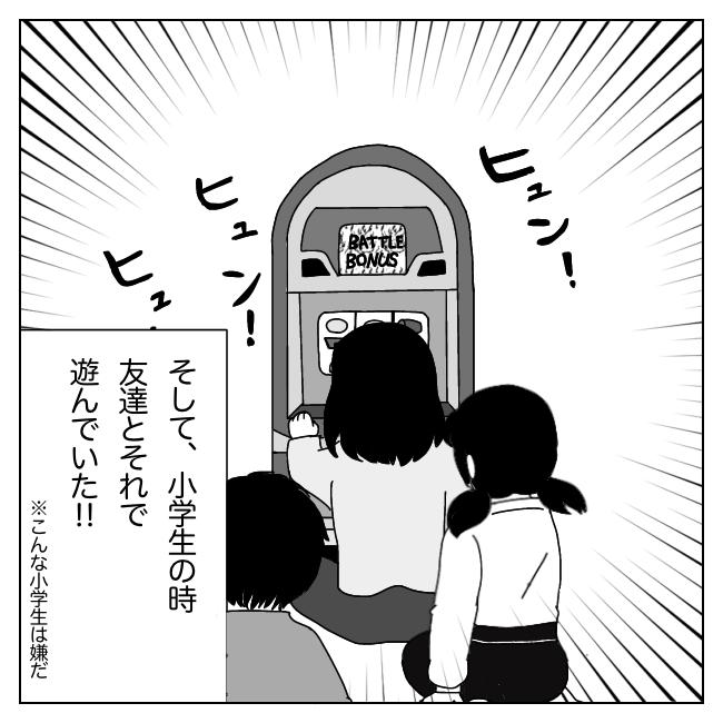 f:id:Mikkuru:20210710195058p:image