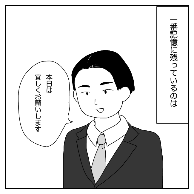 f:id:Mikkuru:20210710195159p:image