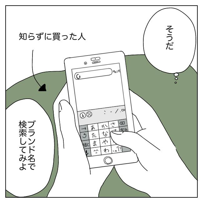 f:id:Mikkuru:20210727204610p:image