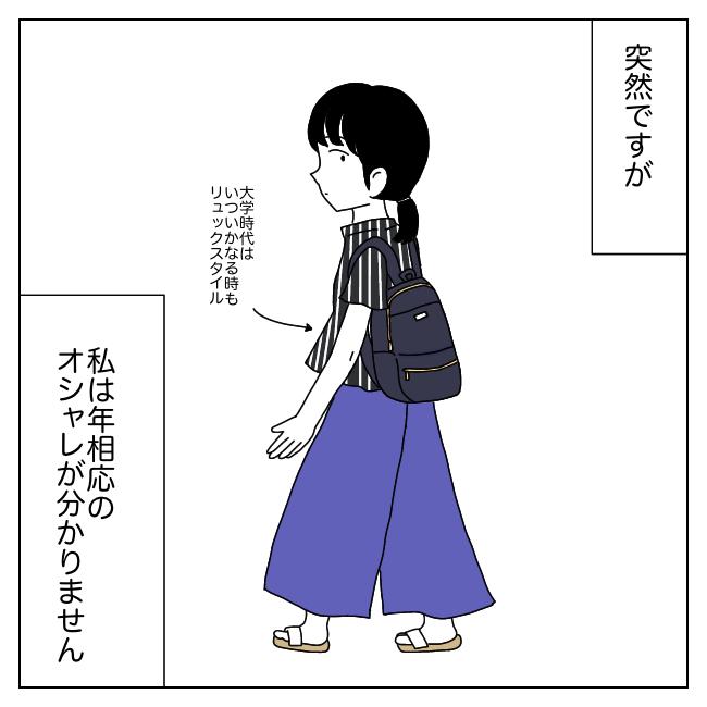 f:id:Mikkuru:20210727204624p:image