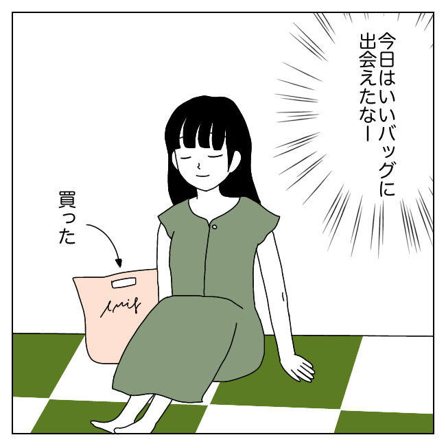 f:id:Mikkuru:20210727204628p:image