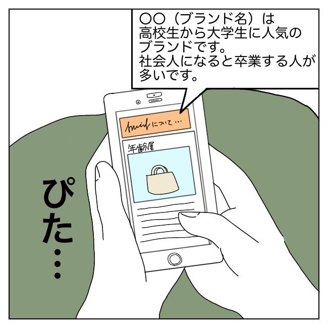 f:id:Mikkuru:20210727204631p:image