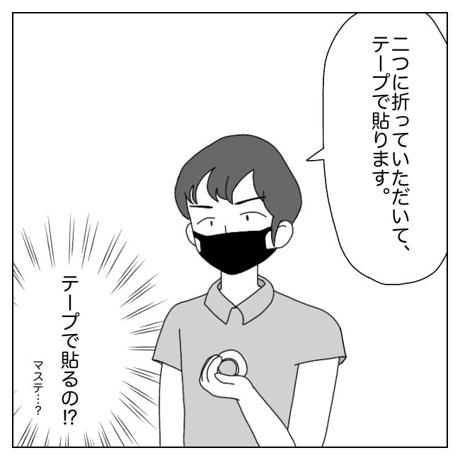 f:id:Mikkuru:20210802183319p:image