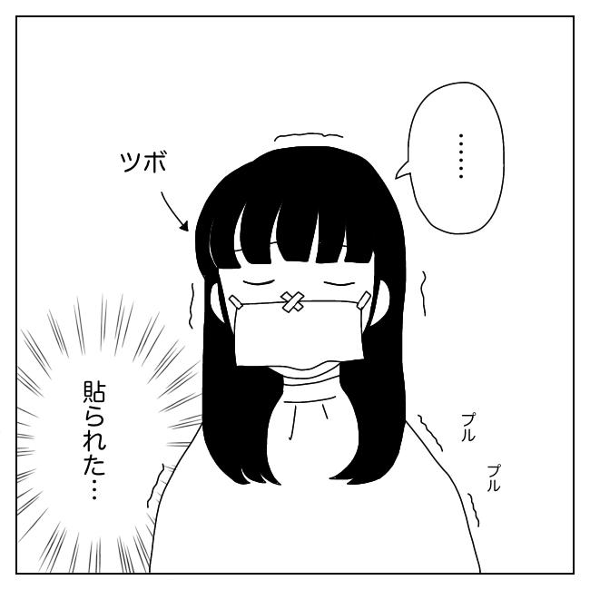 f:id:Mikkuru:20210802183323p:image