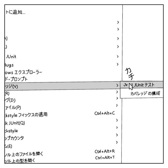 f:id:Mikkuru:20210805185314p:image