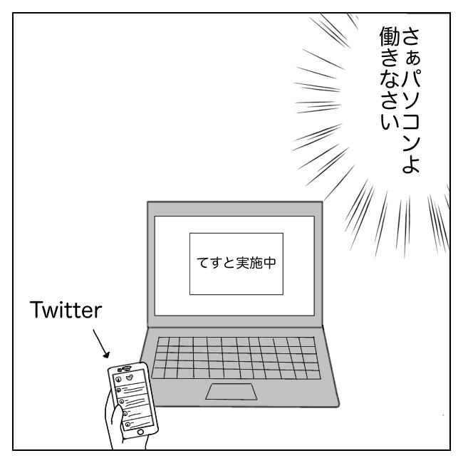 f:id:Mikkuru:20210805185317p:image