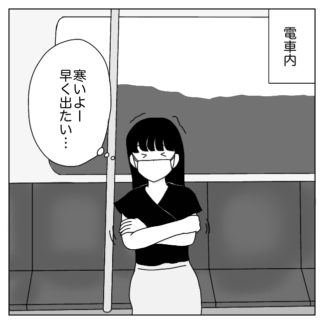 f:id:Mikkuru:20210812232551p:image