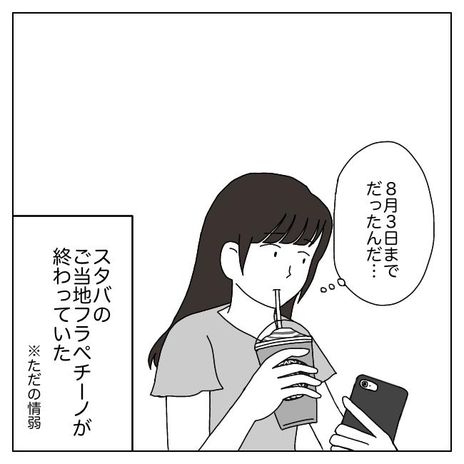 f:id:Mikkuru:20210822210753p:image