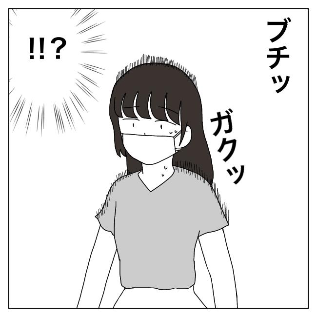 f:id:Mikkuru:20210822210806p:image