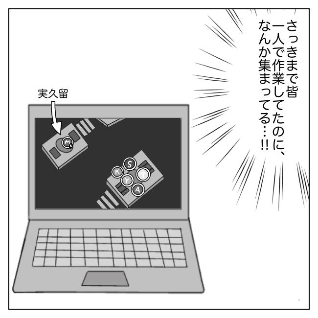 f:id:Mikkuru:20210829183736p:image