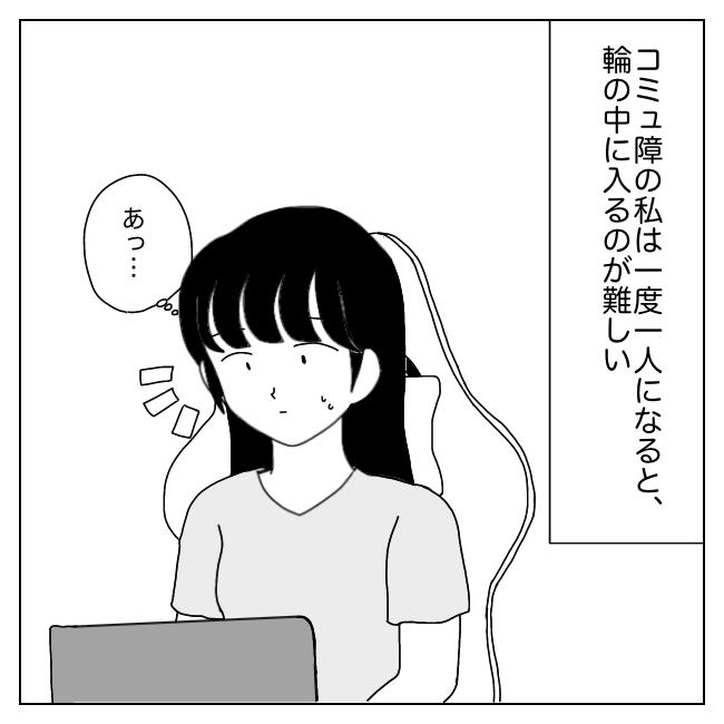 f:id:Mikkuru:20210829183740p:image
