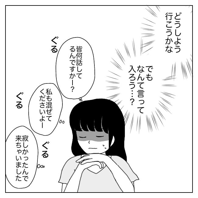 f:id:Mikkuru:20210829183743p:image