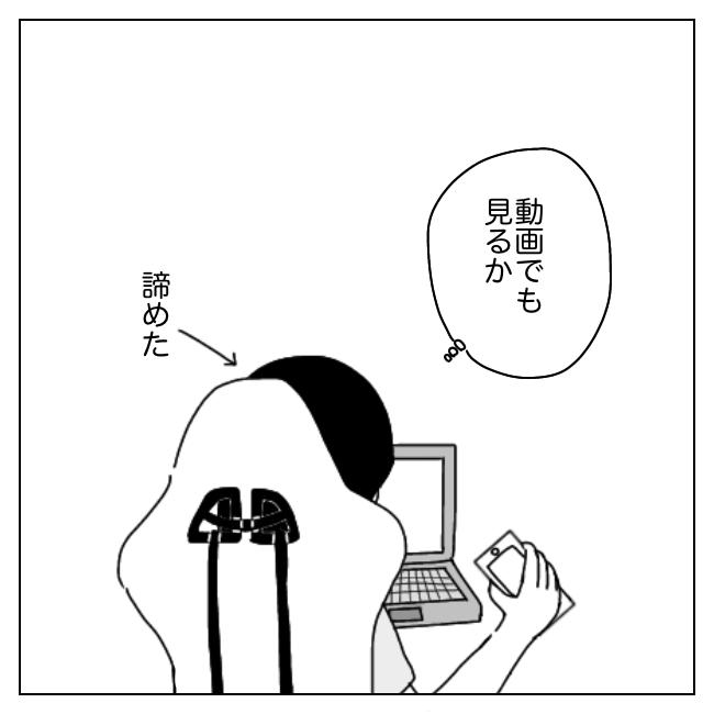 f:id:Mikkuru:20210829183746p:image
