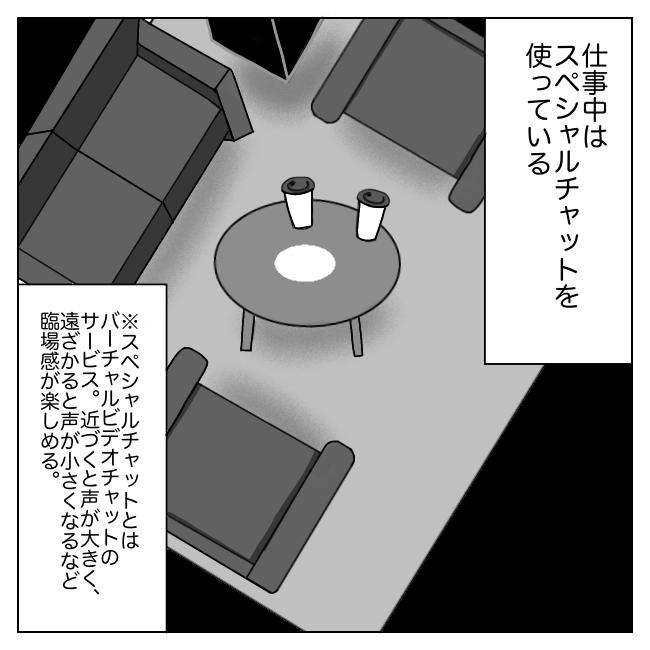 f:id:Mikkuru:20210829183750p:image