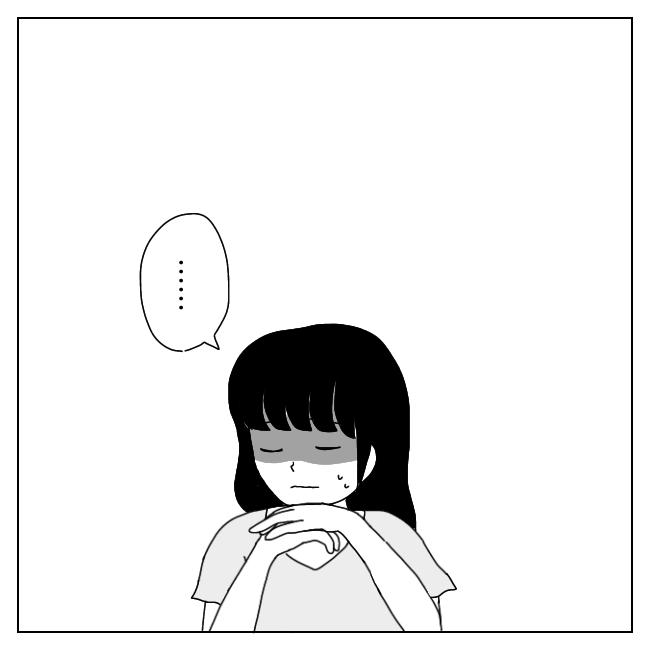 f:id:Mikkuru:20210829183757p:image