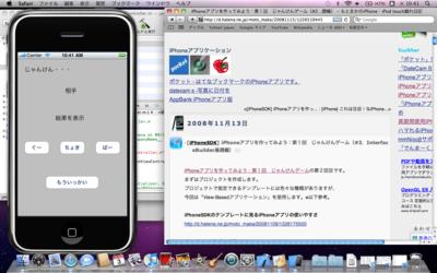 f:id:Mikoshi:20091103144957p:image:left