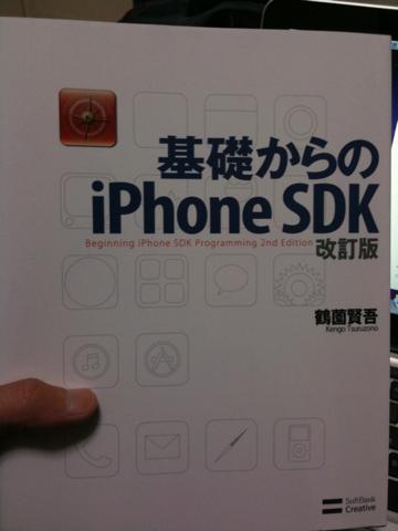 f:id:Mikoshi:20091104233641j:image