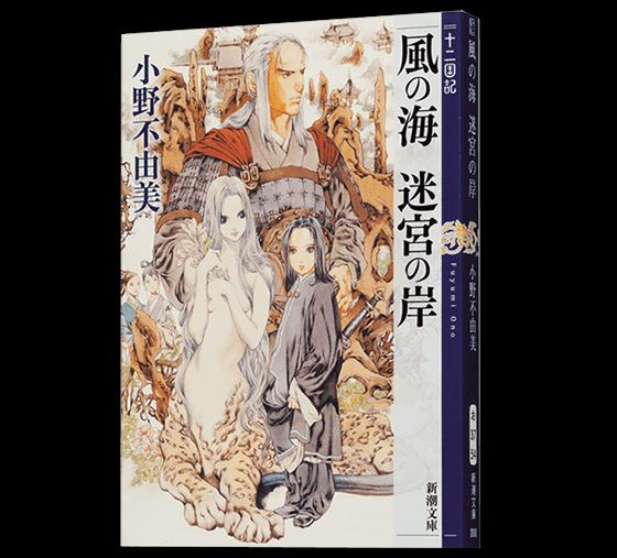 f:id:MikotoShinomiya:20191023075035p:plain