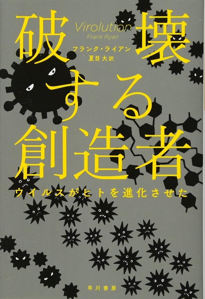 f:id:MikotoShinomiya:20200526215000j:plain