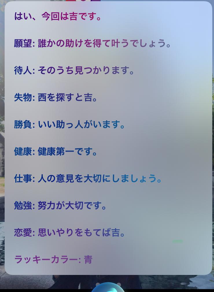 f:id:Miku999:20210723220425j:plain