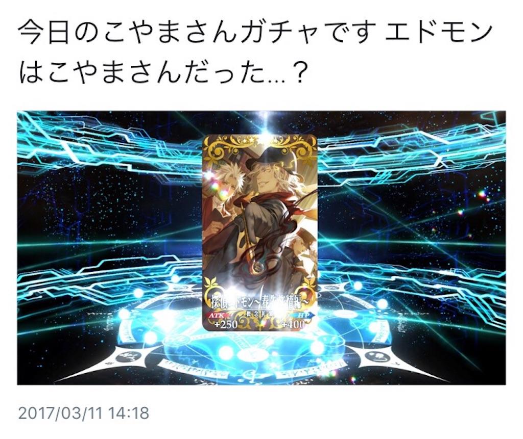 f:id:Mimao_Sao:20170329173033j:image