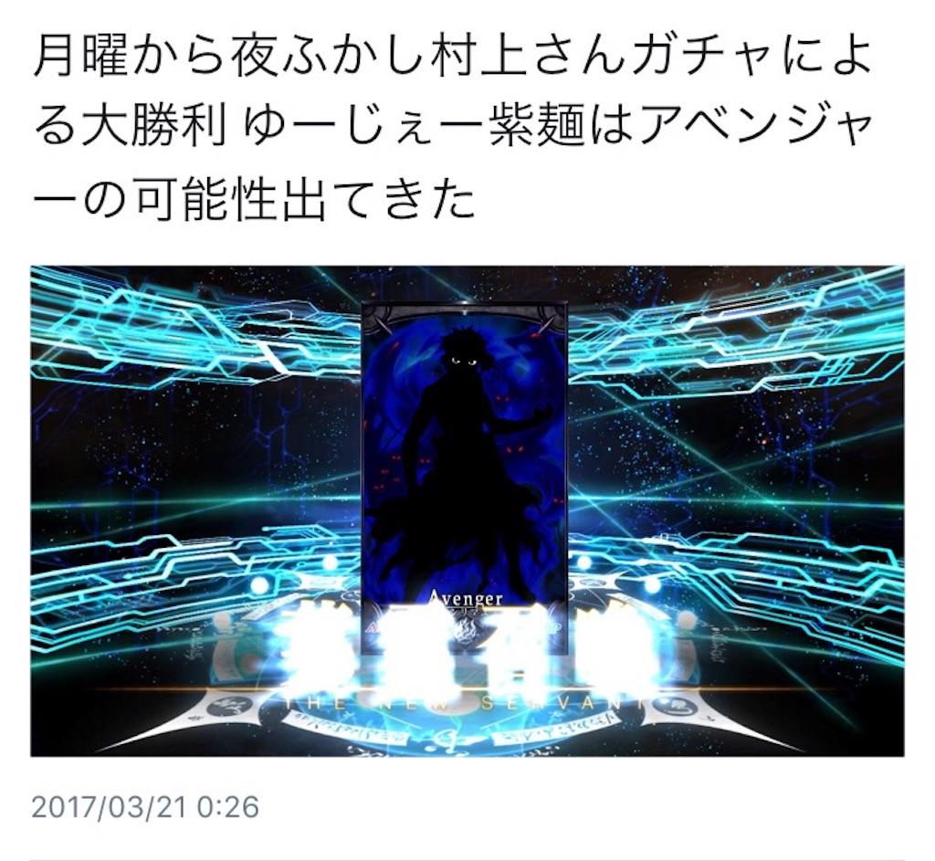 f:id:Mimao_Sao:20170331004422j:image
