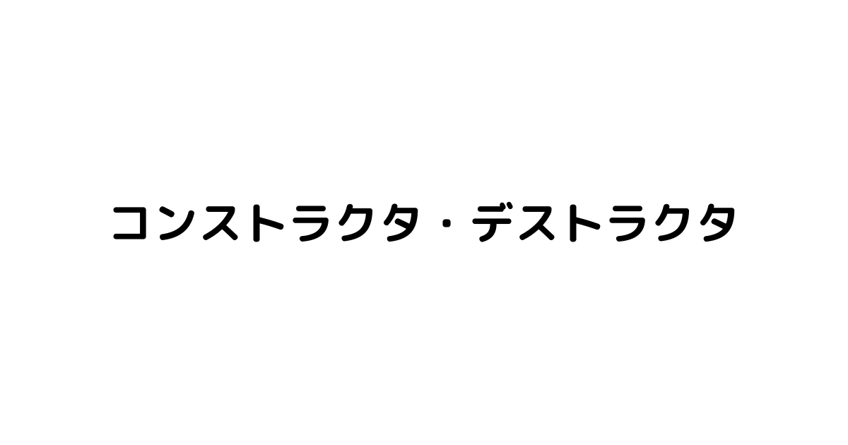 f:id:Minamin1234:20210827212710p:plain