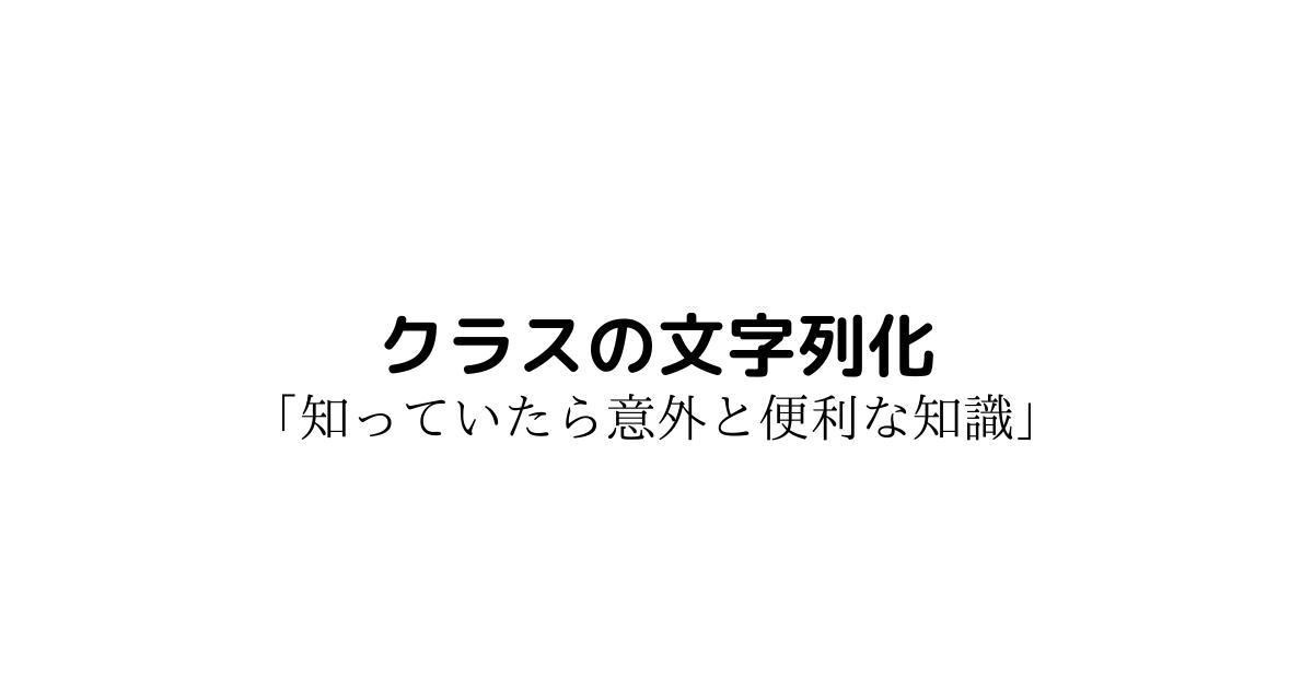 f:id:Minamin1234:20210827221707p:plain