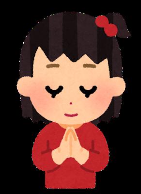 f:id:MinamotoKanjin:20190705211337p:plain
