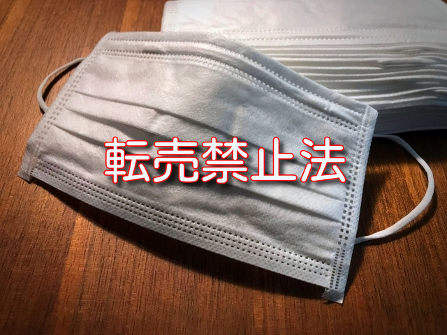 f:id:MinamotoKanjin:20200311070648j:plain