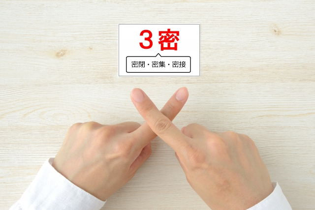 f:id:MinamotoKanjin:20200418010311j:plain