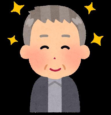 f:id:MinamotoKanjin:20200531091652p:plain
