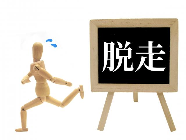 f:id:MinamotoKanjin:20200912121759j:plain