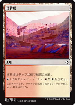 f:id:Minato_Namiki:20190319023418j:plain