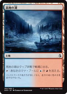 f:id:Minato_Namiki:20190319023431j:plain