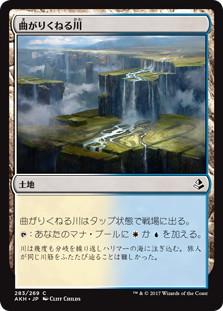 f:id:Minato_Namiki:20190319023434j:plain