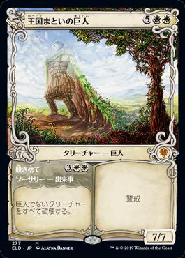 f:id:Minato_Namiki:20191014002913p:plain