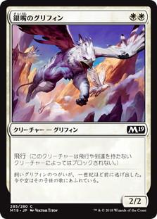 f:id:Minato_Namiki:20210208005652j:plain