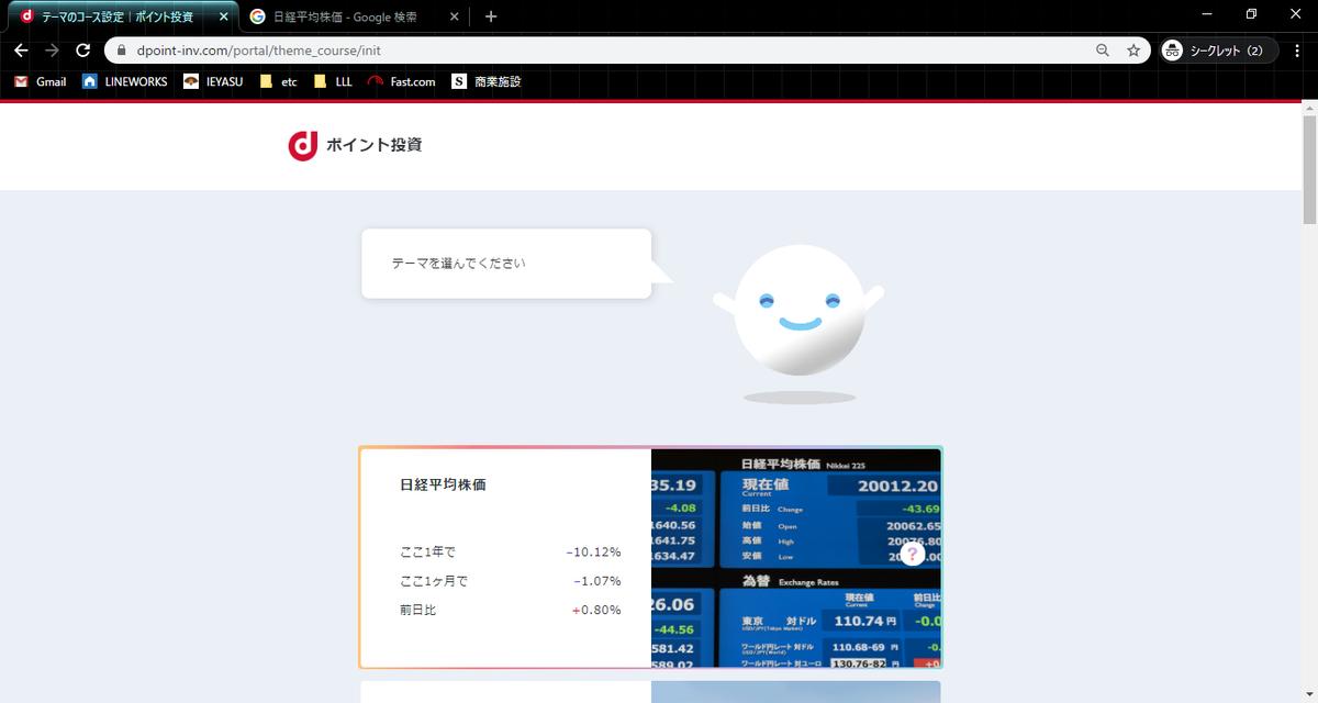 f:id:Minatox:20200412212059p:plain