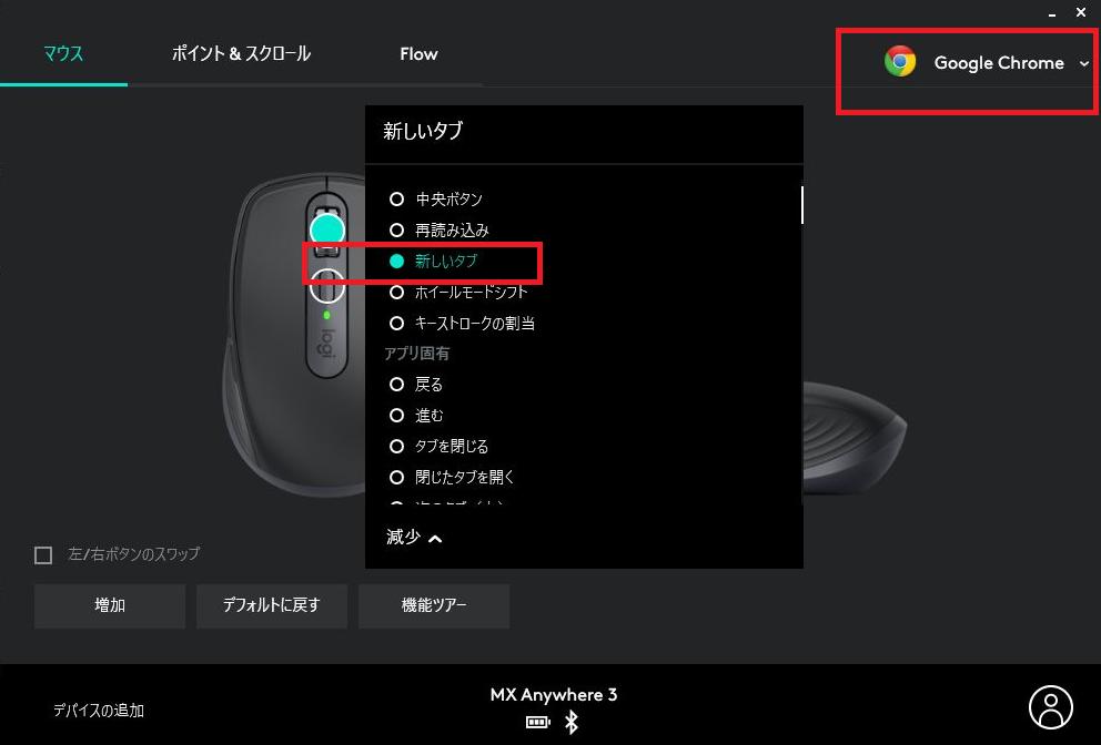 f:id:Minatox:20201031121410j:plain