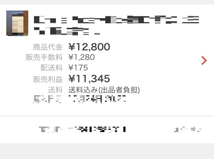 f:id:Minatox:20201031220110p:plain
