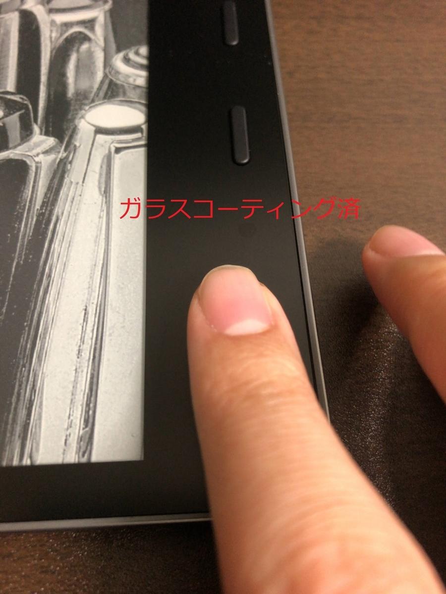 f:id:Minatox:20201108173726j:plain